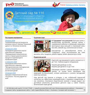 Создание сайтов визитка ульяновск как сделать ссылку в статье на сайт